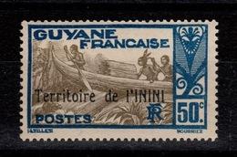 Inini - YV 12 N** Gomme Coloniale - Inini (1932-1947)