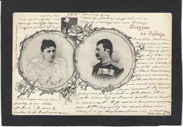 CPA Serbie Serbia Circulé Royauté Royalty - Serbia