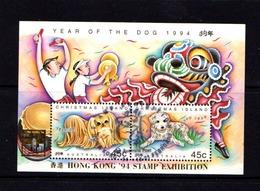 CHRISTMAS  ISLAND   1994    Chinese  New  Year    Sheetlet       USED - Christmas Island