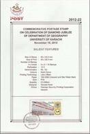 PAKISTAN MNH 2012 LEAFLET DIAMOND JUBILEE DEPARTMENT OF GEOGRAPHY UNIVERSITY OF KARACHI 1952 - 2012 BUILDING EDUCATION - Pakistan