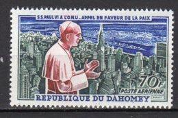 Dahomey Yvert N° 44 Aérien Neuf Jean-Paul VI Lot 4-10 - Benin – Dahomey (1960-...)