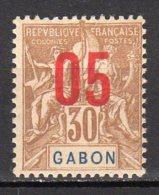 Gabon Yvert N° 71 Neuf Point De Rouille Lot 4-46 - Gabon (1886-1936)
