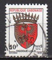 Gabon Yvert N° 321 Oblitéré Armoirie Ogooué-Lolo  Lot 4-78 - Gabon (1960-...)