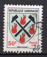 Gabon Yvert N° 367 Oblitéré Armoirie Mekambo Lot 4-84 - Gabon (1960-...)