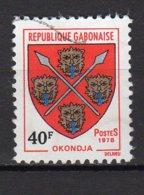 Gabon Yvert N° 404 Oblitéré Armoirie Okondja Lot 4-99 - Gabon (1960-...)
