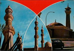 ! Modern Postcard Kuwait , Mosquee, Moschee - Koweït