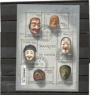 FRANCE   Feuillet 6 Timbres 0,58 €     2013   Y&T: F4803   Masques De Théâtre   Oblitéré - Sheetlets