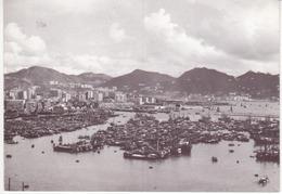 °°° 13468 - HONG KONG A VIEW OF THE BAY - 1964 With Stamps °°° - Cina (Hong Kong)