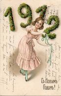 Année Date Millesime 1912 - Jeune Fille Russe (envoi De St Petersbourg) - Nieuwjaar