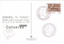 33611. Tarjeta BARCELONA 1994. 74 Volta Ciclista Catalunya. Ciclismo. Expofil 74 COTXERES - 1931-Hoy: 2ª República - ... Juan Carlos I