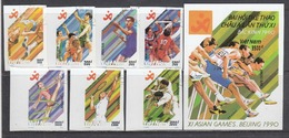 Vietnam 1990 - Sport: Asian Games, Set Of 7 Stamps+s/sh., Imperforated, Canceled - Vietnam