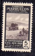 SPANISH MOROCCO MAROC MAROCCO SPAGNOLO MARRUECOS 1950 UPU 1874 1949 MAIL TRANSPORT 5c MNH - Marocco Spagnolo