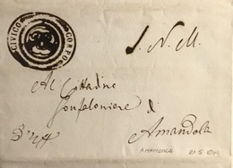 1849 AMANDOLA   R.R. - ...-1850 Préphilatélie