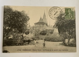 Cambodge - Pnom-Penh - Le Pnom Et Le Jardin Qui L'entoure - Kambodscha