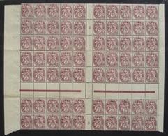Type Blanc 2 C. Brun 108 En Panneau De 70 Ex. Avec Millésimes 3 - Pas Cher - 1900-29 Blanc