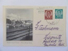 Yougoslavie - Entier Postal Circulé De Zagreb Vers Liegnitz (Deutsches Reich), Actuelle Legnica, En 1938 - 1931-1941 Königreich Jugoslawien