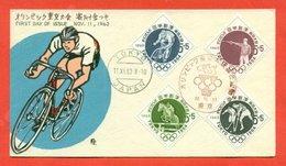 OLIMPIADI - MARCOFILIA - GIOCHI OLIMPICI  TOKYO - 1964 - CICLISMO - FDC