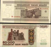 RUSSIA 50 000 RUBLE 1995 - Russia
