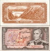 IRAN 20 RIALS ND - Iran
