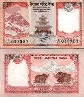 NEPAL 5 RUPEES 2012 - Nepal