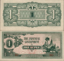 JAPAN ONE RUPEE ND - Japan