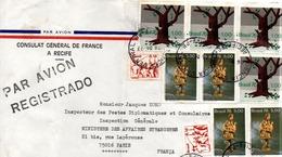 BRESIL AFFRANCHISSEMENT TRES COMPOSE SUR LETTRE POUR LA FRANCE 1977 - Brésil