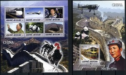 GUINEA-BISAU GB200 2005 China Transportation Fauna. Aviation. Space. Pandas Railway. Mao Zedong - Mao Tse-Tung