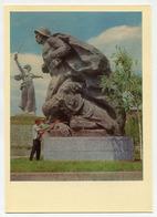 USSR 1969 POSTCARD VOLGOGRAD MAMAEV KURGAN SCULPTURE GROUP WW2 - Russia