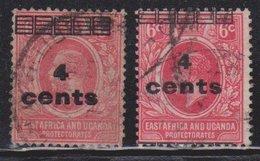 EAST AFRICA & UGANDA Scott # 62 Used X 2 - KGV Definitive With Surcharge - Kenya, Uganda & Tanganyika