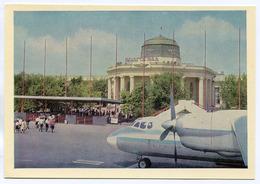 USSR 1969 POSTCARD VOLGOGRAD AIRPORT - Rusia