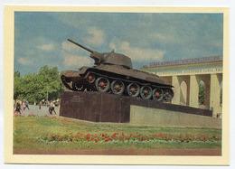 USSR 1969 POSTCARD VOLGOGRAD TANK (PANZER) MONUMENT IN DZERZHINSKI SQUARE - Russia