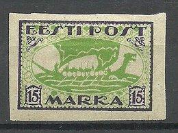 Estland Estonia 1920 Michel 23 B Wikingerschiff * - Estland