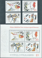 Cyprus - CIPRO - 1986 Archaeological Museum, The Complete Series + Minisheet (110 X 90mm)MNH - Value €20,00 - Cipro (Repubblica)