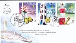 Israel: FDC.2009 Philex: 2093 - 2095 Leuchttürme In Israel - FDC