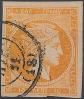 GREECE - 1880, Mi 56, Yt 49, Large Hermes, 10 Lept - 1861-86 Large Hermes Heads