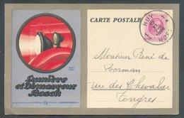 30 Centimes Houyoux Obl. Sc HUY 1 Sur Carte Illustrée Publ. (LAMPE LUMIERE ET DEMARREUR BOSCH) Du 12-XI-1926 Vers Tongre - 1922-1927 Houyoux