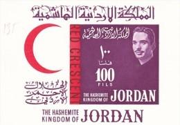 Jordania Hb Michel 5 - Jordania