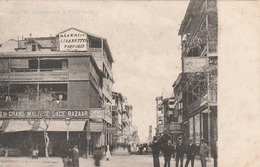 Egypte - Port  Saïd  - Rue De Commerce  - Scan Recto-verso - Port-Saïd