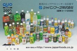 Carte Prépayée Japon - Boisson - BIERE BARBICAN CAFE SAKE Etc - BEER COFFEE Alcohol  Japan Prepaid Quo Card - BIER   825 - Publicité