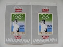 RARE! Error Printing Perforation! 2 M/s Sharjah Olympic Games Melbourne Australia 1956 Christian D'Oriola Fencing France - Sharjah