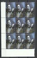 POLEN Poland 2015 Tadeusz Kantor As 9-block From Sheet Corner O - Used Stamps