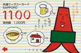 Carte Prépayée Japon - Boisson Alcool - BIERE - BEER  Japan Prepaid Sapporo With You Card - BIER  CERVEZA  - 826 - Publicité