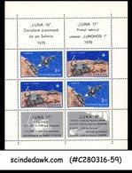 ROMANIA - 1971 SPACE EXPLORATION / LUNA 16 ON MOON - MINIATURE SHEET MINT NH - 1948-.... Republics