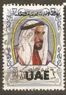 Abu Dhabi  1972 89 Overprinted UAE  Fine Used - Abu Dhabi