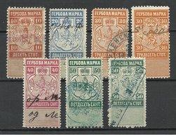 BULGARIEN BULGARIA Revenue Fiscal Tax Gebührenmarken Steuermarken O - Official Stamps