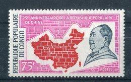 Congo-Br. 1975. Yvert 371 ** MNH. - Congo - Brazzaville