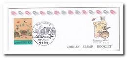 Zuid Korea 1994, Postfris MNH, Philatelic Week ( Booklet, Carnet ) - Korea (Zuid)