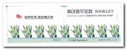 Zuid Korea 1995, Postfris MNH, Flowers ( Booklets, Carnet ) - Korea (Zuid)