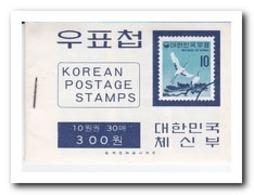 Zuid Korea 1973, Postfris MNH, Birds ( Booklets, Carnet ) - Korea (Zuid)
