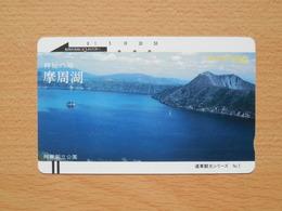 Japon Japan Free Front Bar, Balken Phonecard - 110-1132 / Landscape - Lake Lac See - Paysages